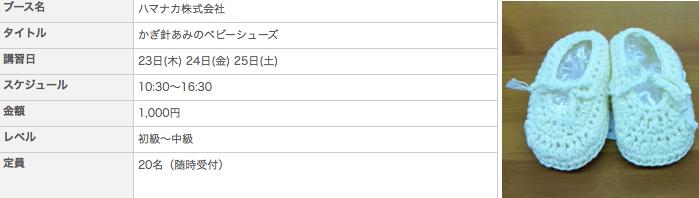 スクリーンショット 2015-04-08 10.38.48