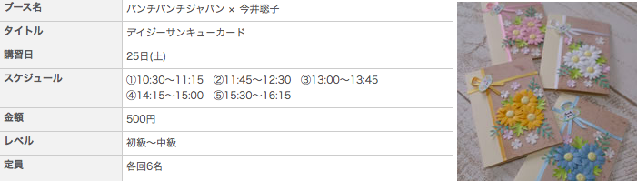 スクリーンショット 2015-04-08 10.39.55