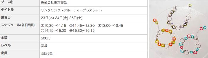 スクリーンショット 2015-04-08 10.41.20
