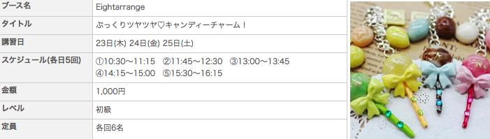 スクリーンショット 2015-04-08 10.46.38