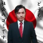 上野竜太郎が花見川区から出馬!学歴がひきこもりでも当選出来るか?