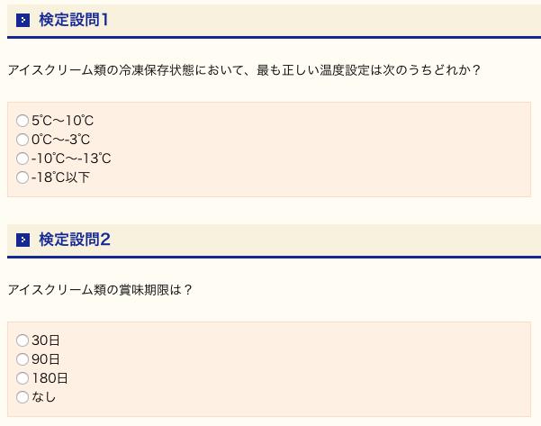 スクリーンショット 2015-04-12 0.47.08