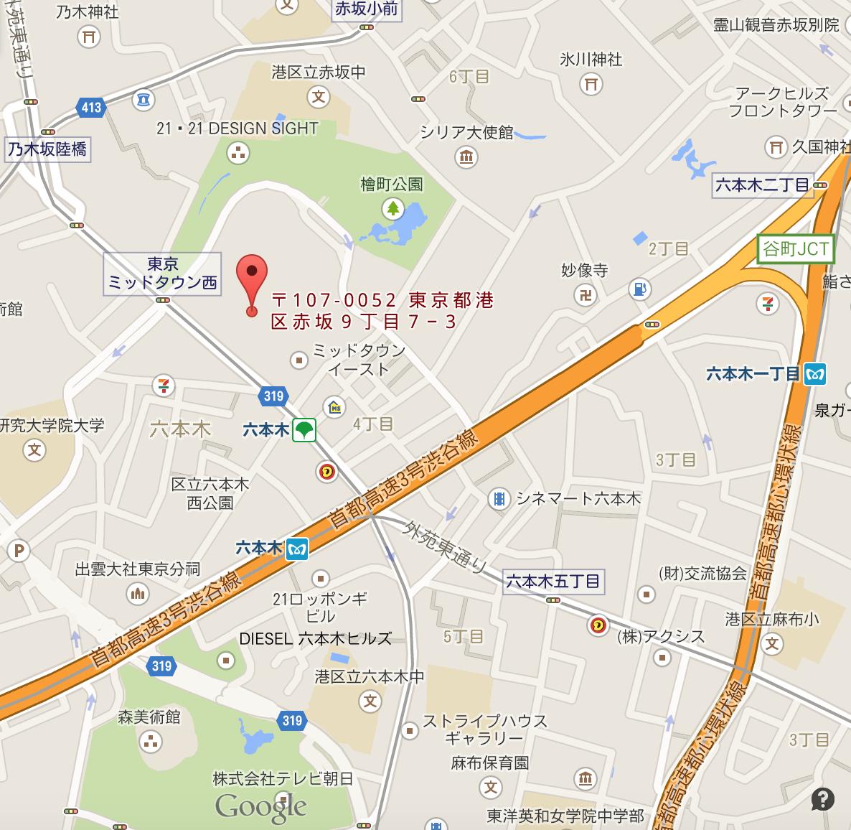スクリーンショット 2015-04-23 0.33.29