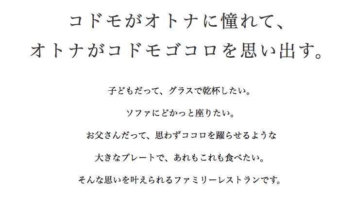 スクリーンショット 2015-04-23 21.48.14