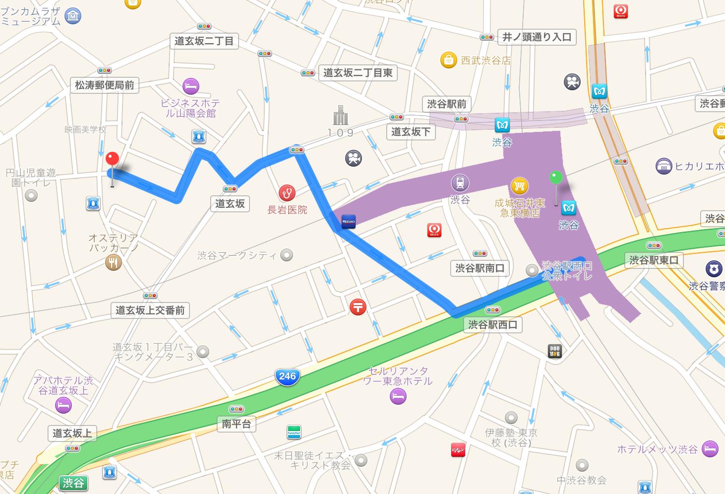 渋谷が大変