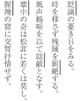 スクリーンショット 2015-05-05 20.56.47
