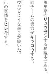 スクリーンショット 2015-05-05 21.25.47