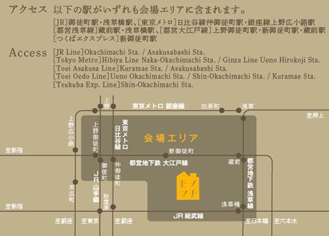 スクリーンショット 2015-05-12 15.47.35