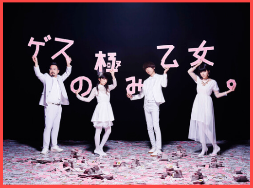 出典:SWEET LOVE SHOWER 2015
