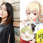 """ラーメン大好き小泉さん第1話ラーメン屋""""金色不如帰""""とは!"""