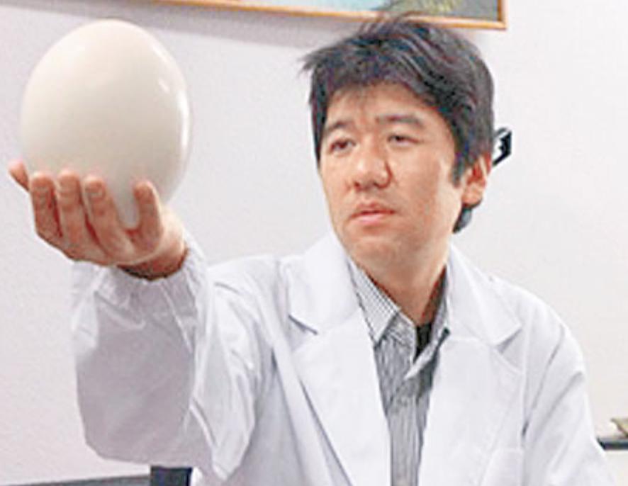 塚本康浩教授