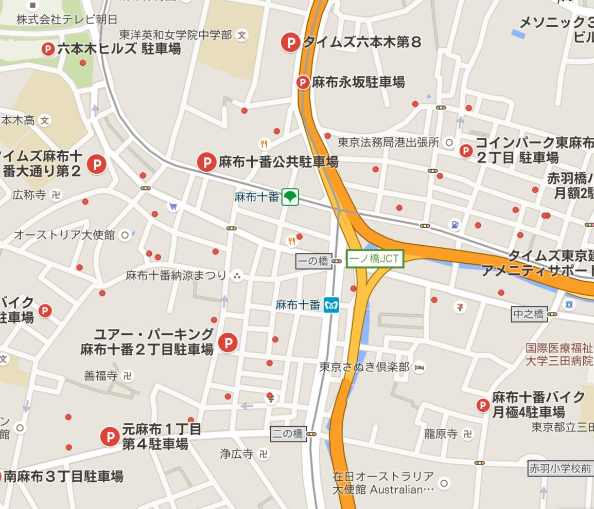 スクリーンショット 2015-08-06 0.54.47