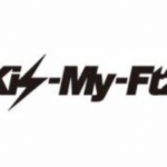キスマイの新曲AAOの発売日と初回生産限定盤の特典内容とは?