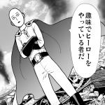 ワンパンマンアニメ化の放送日は?あらすじやキャラも紹介!