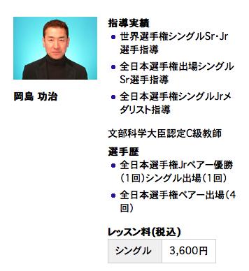 スクリーンショット 2015-12-22 10.56.59