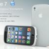 新型iphone6s/7の発売日や名前変更の噂について!歴代機の販売日も