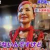 高円寺で食べるべきランチ4選!名物店主がいるグルメ店を紹介!