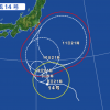 【2015】台風14号進路を予想!米軍や気象庁の最新情報を随時更新
