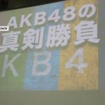 第2回AKB48大運動会の結果を大胆予想!チケット販売日&値段は?