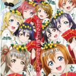 神田祭2015がラブライブとコラボ!話題のポスターや日程についても!