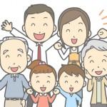 敬老の日を子供にも分かりやすく簡単に説明するには?例文を紹介!